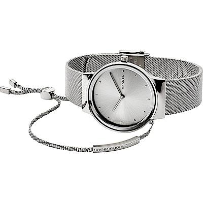 Skagen Freja 北歐簡約米蘭帶套錶-銀/34mm