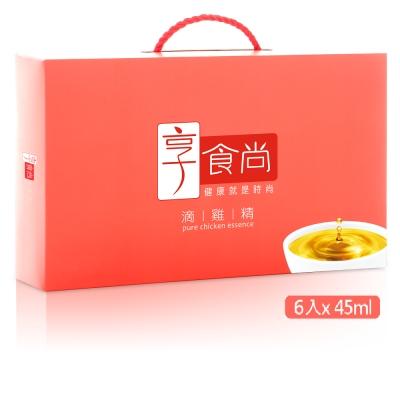 享食尚滴雞精6入( 45ml/入)