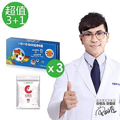 悠活原力 YOYO敏立清益生菌-多多原味X3(5條/盒)+C立皙(30錠/包)