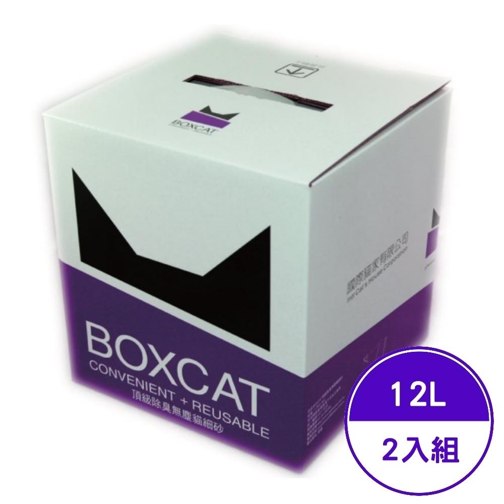 貓家BOXCAT-威力奈米銀除臭小球砂 (紫標) 12L (2入組)