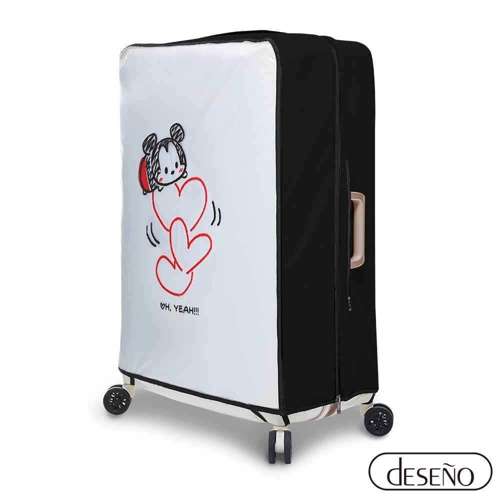 【Disney】TSUMTSUM轉轉系列彈性透明箱套-米奇 L號