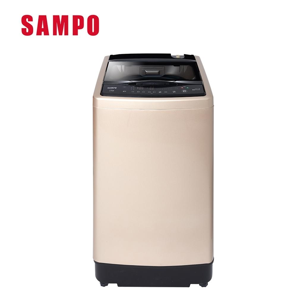 SAMPO聲寶 17KG 單槽變頻洗衣機 ES-L17DV(Y1) 香檳金