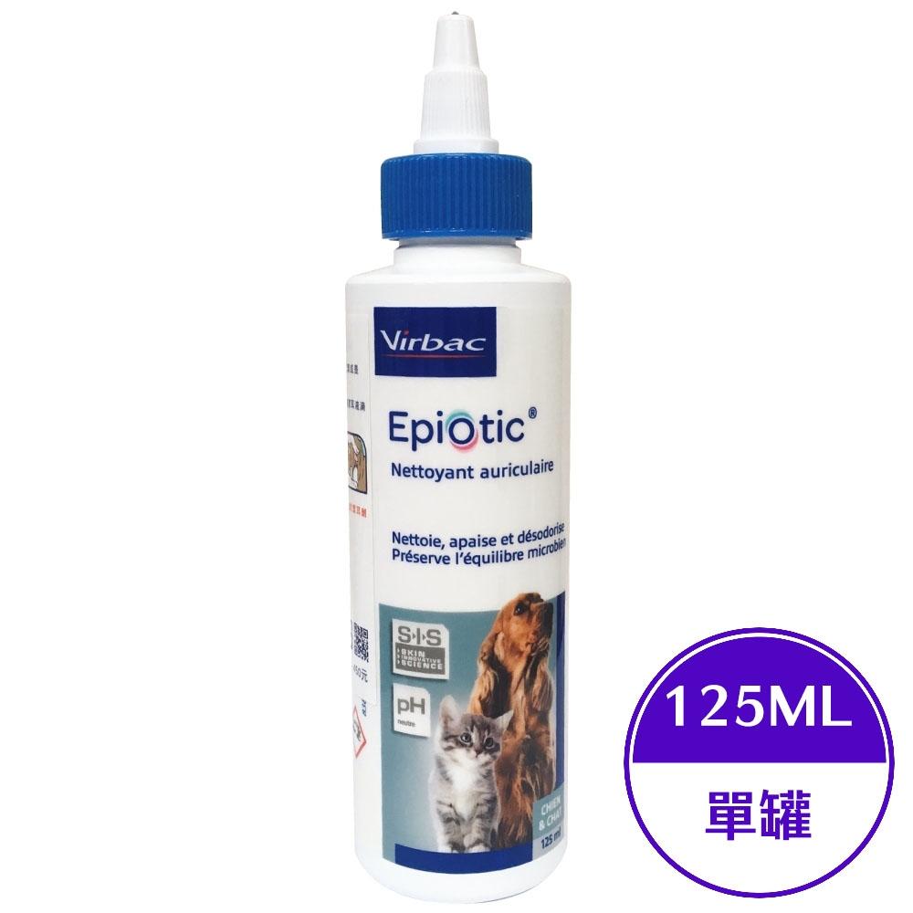 法國維克Virbac-Epiotic@耳爽日常耳道清潔劑 125ml