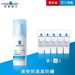 理膚寶水 全護水感清透防曬露透明色30ml 加量亮白15ml獨家組 清爽防曬