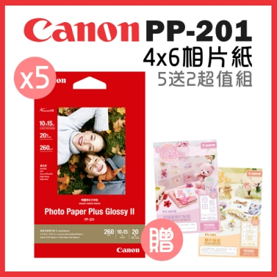 CANON PP-201 4X6超光亮相片紙(5包) PS-108 PS-308R超值組