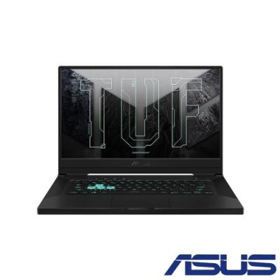 ASUS FX516PM 15吋電競筆電 (i5-11300H/RTX3060/8G+8G/512G SSD/TUF Dash F15/特仕版)