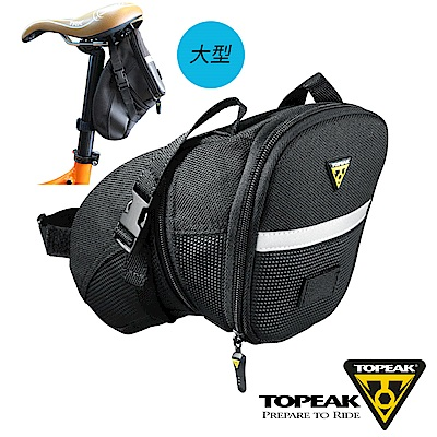 TOPEAK Aero Wedge Pack Large後座墊袋-大型