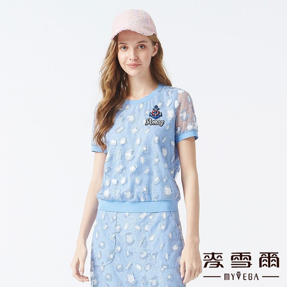 MYVEGA麥雪爾 海軍織帶蕾絲上衣-水藍