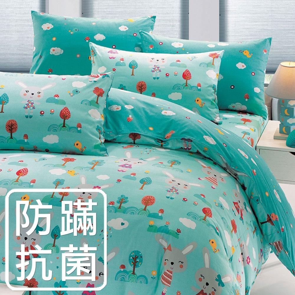 鴻宇 美國棉100%精梳棉 防蟎抗菌-萌萌兔 藍 雙人四件式薄被套床包組