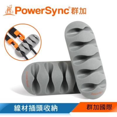 群加 PowerSync 黏貼式桌面固線器理線器(2入)