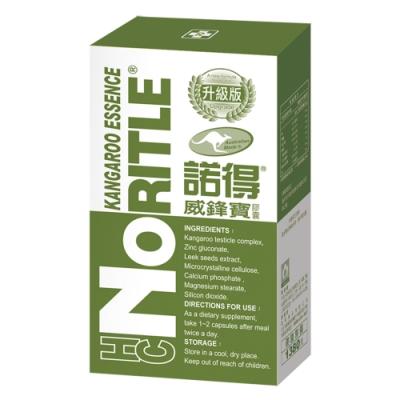 諾得  威鋒寶升級版膠囊(30粒x1盒)