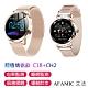 【AFAMIC 艾法】情侶優惠組合 C18+CH2 智能心率運動手環