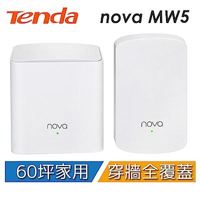 時時樂Tenda nova MW5 Mesh 插牆式無線網狀路由器