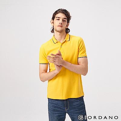GIORDANO 男裝經典素色短袖POLO衫-06 水仙花黃