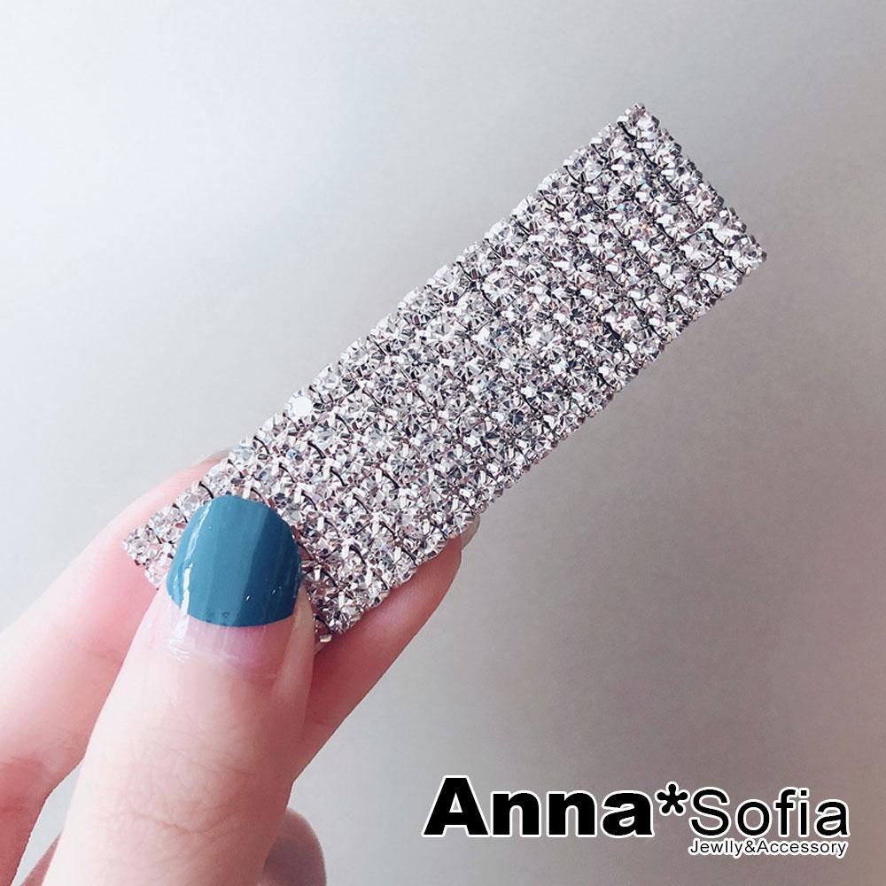 AnnaSofia 簡約長方滿鑽 純手工小髮夾邊夾(銀系)