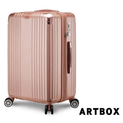 【ARTBOX】星燦光絲 20吋海關鎖可加大行李箱(玫瑰金)