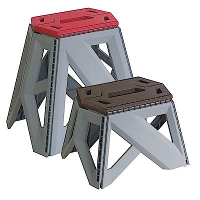酷酷金鋼摺合椅實用家庭組(2大+2小)