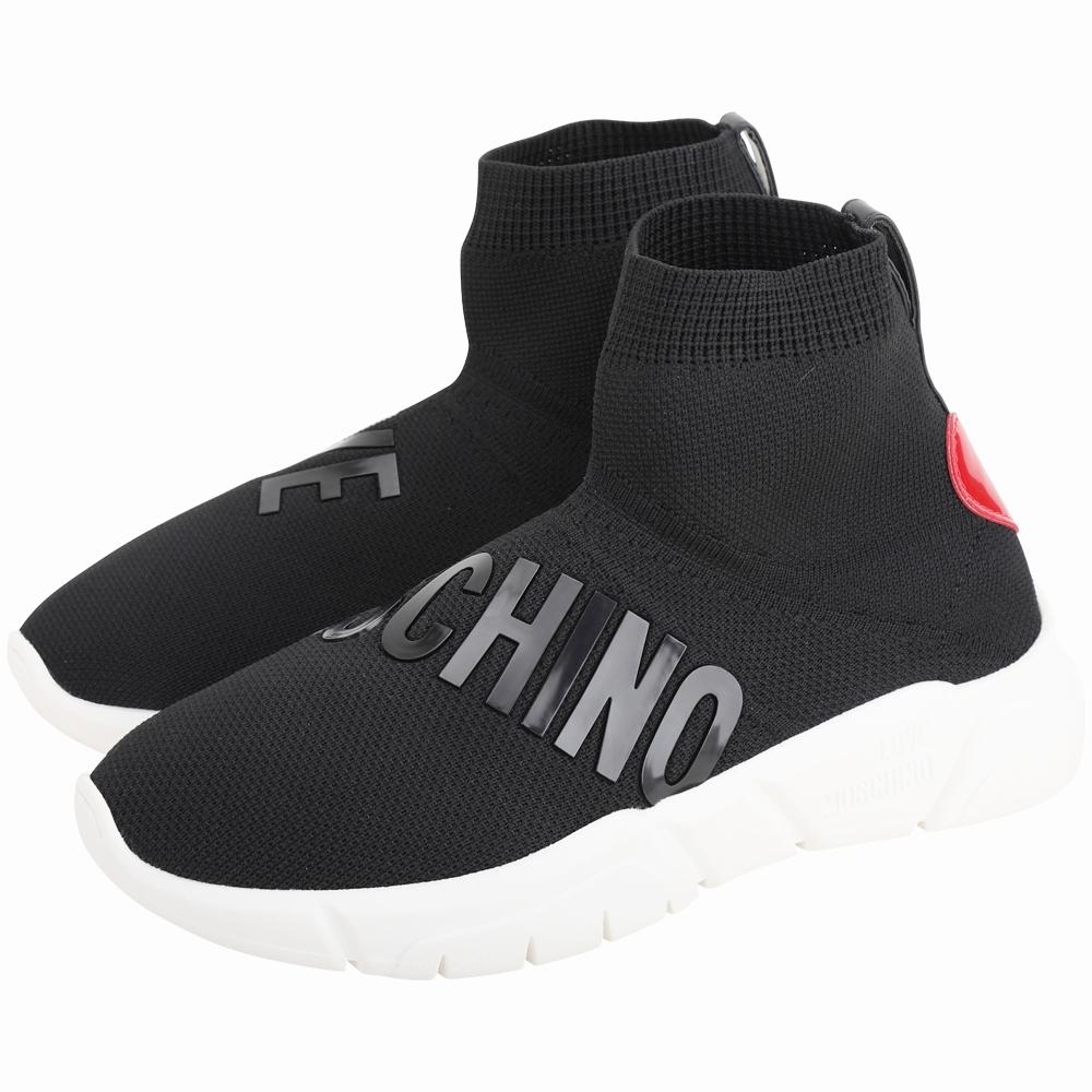 LOVE MOSCHINO 矽膠愛心字母彈性襪套運動鞋(黑色)