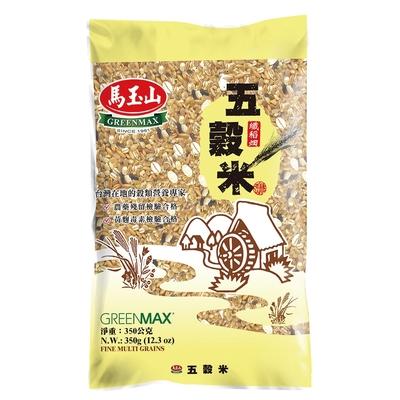 【馬玉山】五穀米(350g)