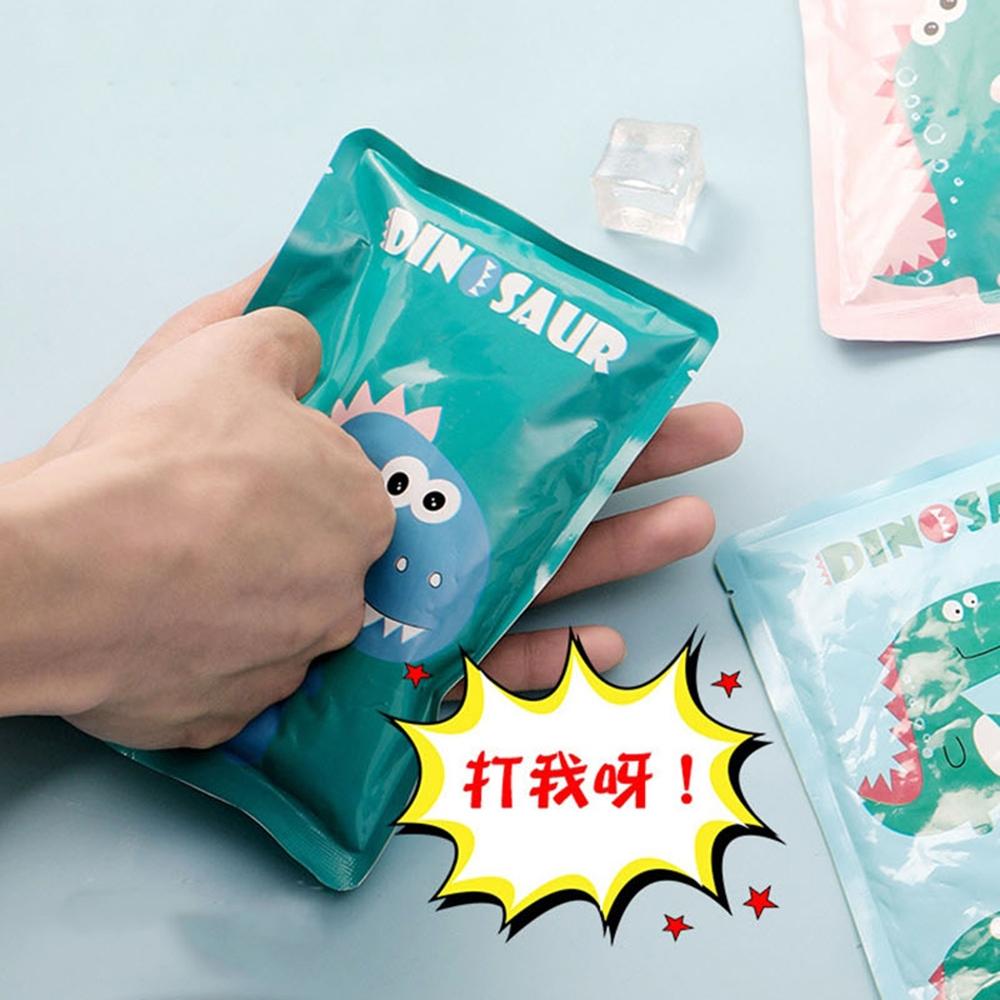 敲擊卡通冰袋/爆冰包-小款20入(顏色隨機出貨) 降溫冰涼包 冰敷袋