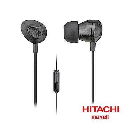HITACHI Maxell (MXH-DR200S)密閉型耳道式耳機-支援手機線控(黑)