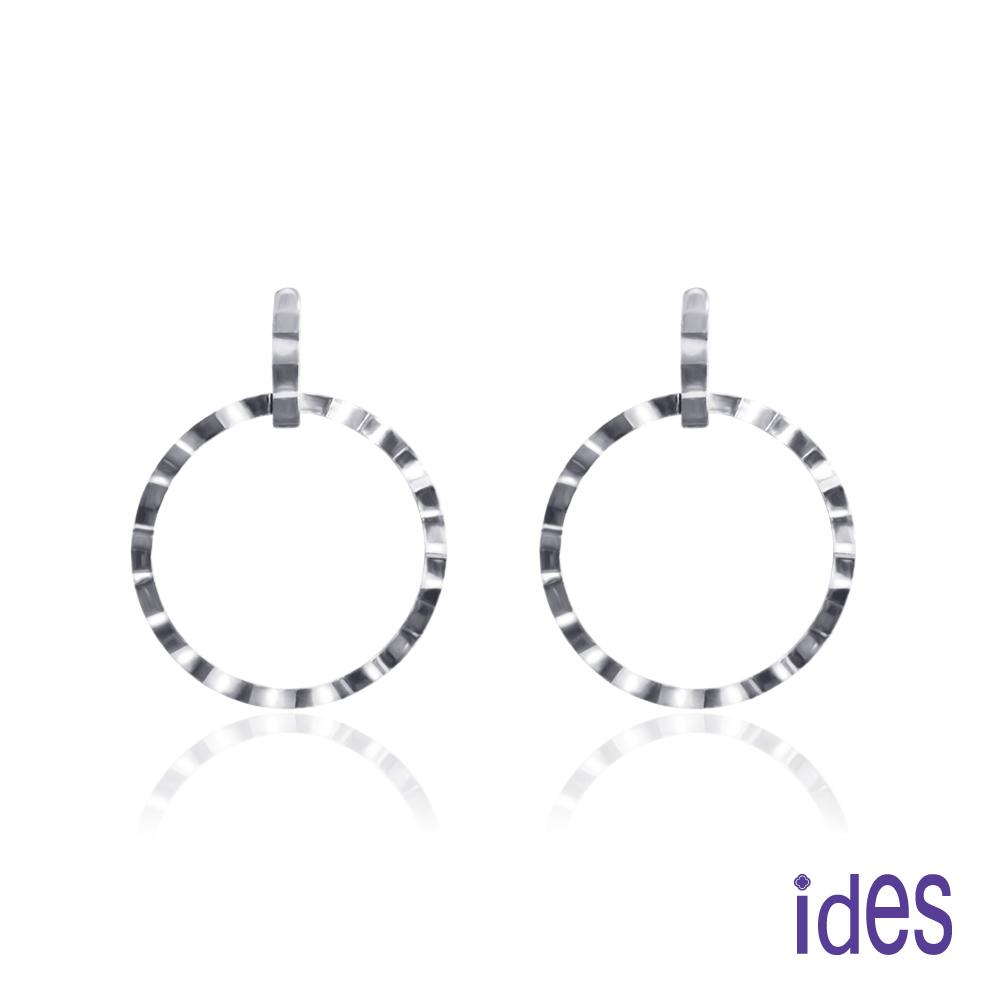 ides愛蒂思 限量義大利14K白金耳環(時尚之圈)