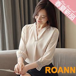 OL風V領七分袖雪紡襯衫 (杏色)-ROANN