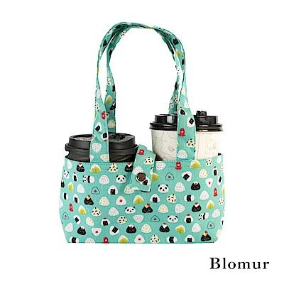 Blomur 雙杯套/早餐袋-元氣飯糰(藍綠)