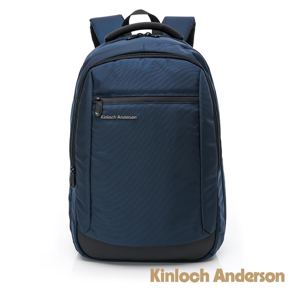 【金安德森】菁英姿態 極簡造型大容量前袋拉鍊後背包-深藍色