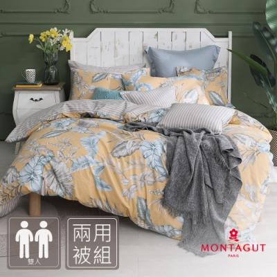 MONTAGUT-櫻草色雨林-100%純棉-兩用被床包組(雙人)
