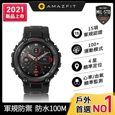 Amazfit華米 2021升級版 T-Rex Pro 軍規認證智能運動智慧手錶