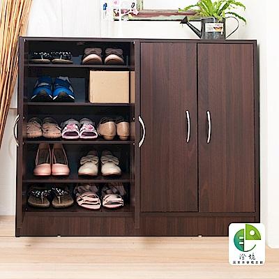 澄境 溫馨居家雙門大容量收納鞋櫃101X31X82cm-DIY