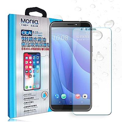 MONIA HTC Desire 12s 日本頂級疏水疏油9H鋼化玻璃膜