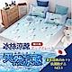 DaoDi 全新頂級超涼爽冰絲涼蓆 單人二件套組 product thumbnail 1