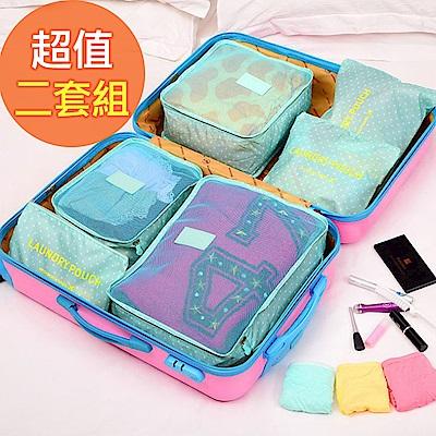 JIDA 繽紛滿滿旅遊衣物收納6件套組(2入)