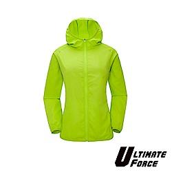 Ultimate Force「動力」女款輕量防曬風衣(綠色)