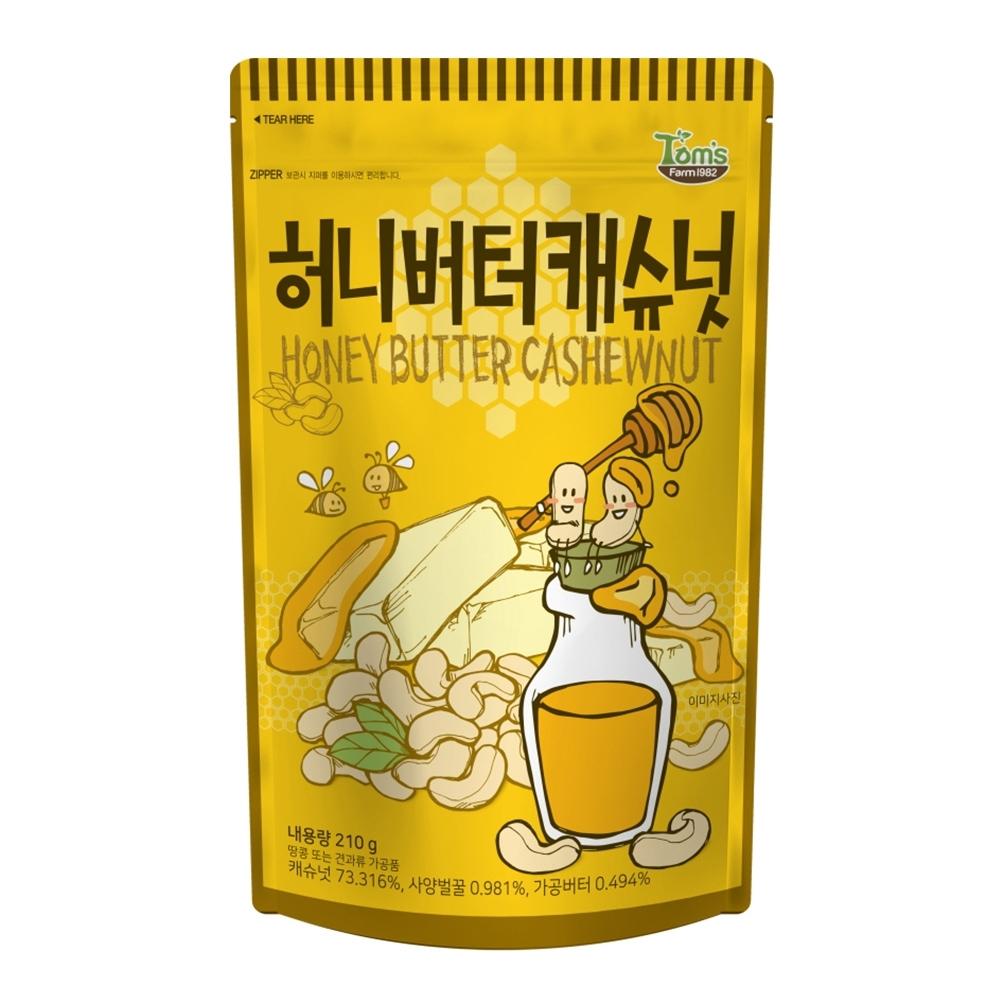 韓國Toms Gilim 腰果-蜂蜜奶油味(210g)