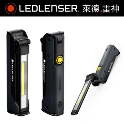 德國Ledlenser iW5R Flex 充電式工作燈