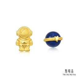 太空人星球 黃金耳環