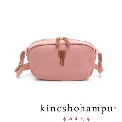 kinoshohampu 經典帆布系列簡約斜肩背小方包 粉