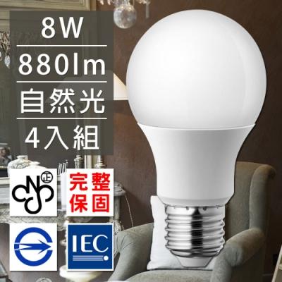 歐洲百年品牌台灣CNS認證LED廣角燈泡E27/8W/880流明/自然光4入