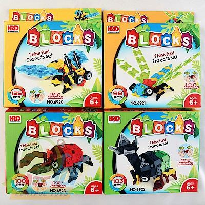 Playful Toys 頑玩具 4款3D動物積木-4入一組