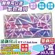 (雙鋼印) 清新宣言 醫用口罩(紫色幾何)-30入/盒 (台灣製造 醫用口罩 CNS14774) product thumbnail 1