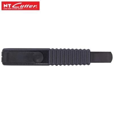 日本NT Cutter Premium G系列2H型美工刀PMGH-EVO2