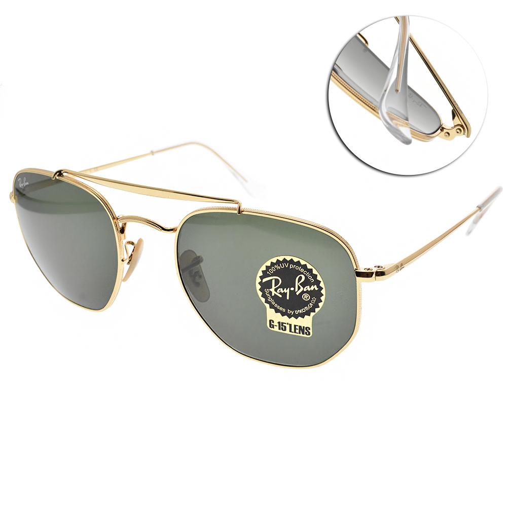 RAY BAN雷朋太陽眼鏡 方框雙槓款/金-綠#RB3648 001