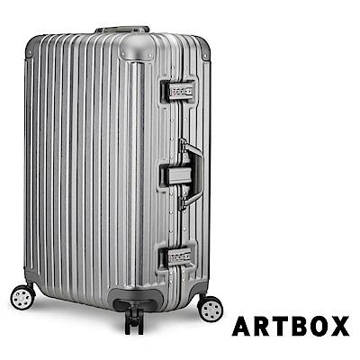 【ARTBOX】冰封奧斯陸 29吋 平面凹槽海關鎖鋁框行李箱(槍色)