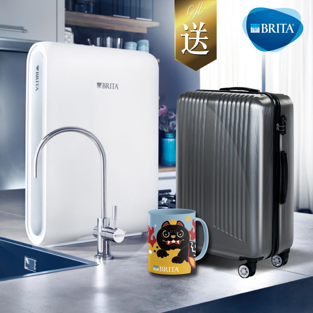 [買就送28吋行李箱+馬克杯] 德國BRITA Mypure Pro X6 超微濾專業級淨水系統(含安裝費用)