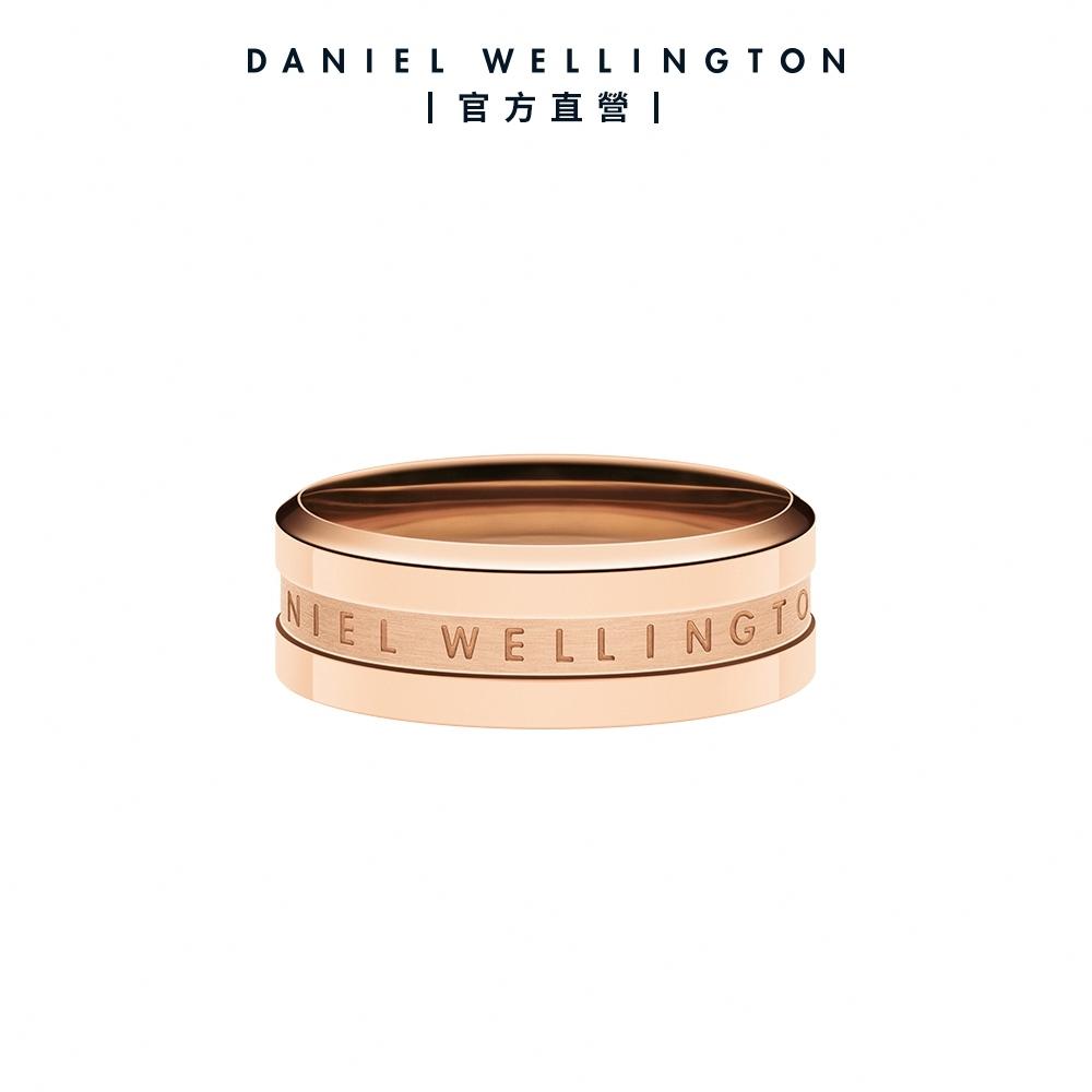 【Daniel Wellington】官方直營 Elan 永恆摯愛單環戒指玫瑰金 DW戒指