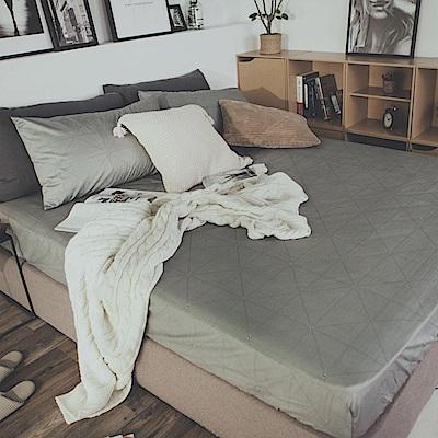 絲薇諾 MIT精梳純棉 艾維斯-灰 雙人三件式-床包枕套組