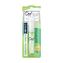 Ora2 me 淨澈氣息口香噴劑-青葡萄薄荷 6ml